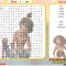 The Croods Word Search